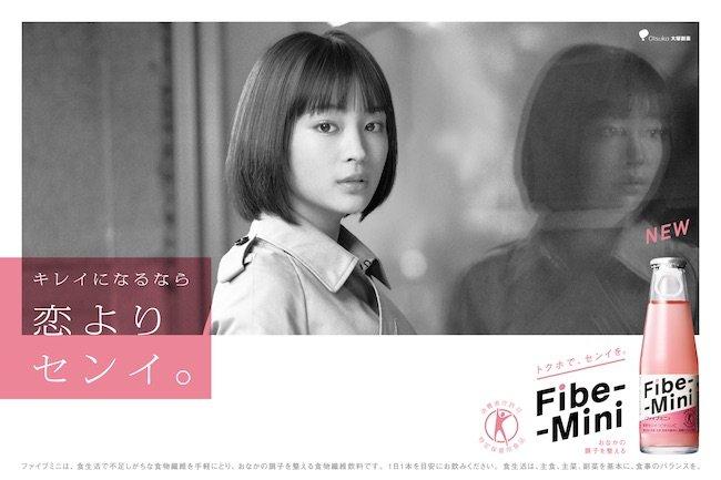 20170518-fibemini-poster2.jpeg
