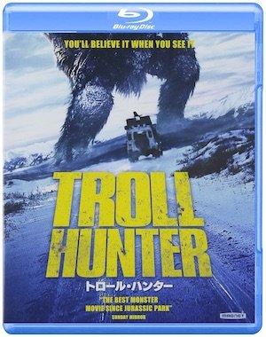 20170519-trollhunter.jpg