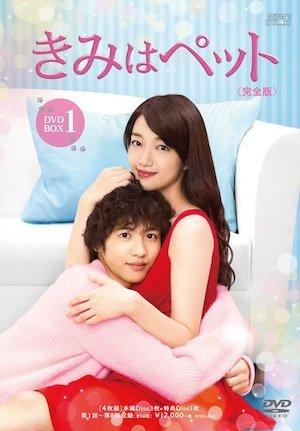 20170524-kimihapetto-dvd2.jpg