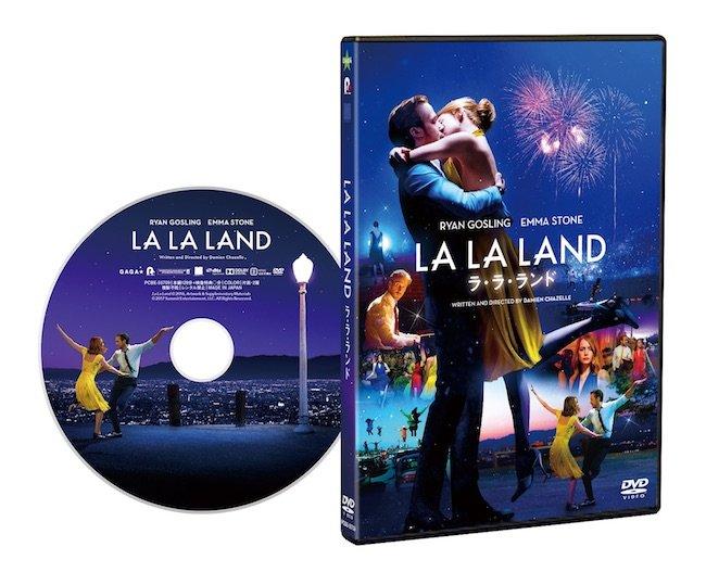 20170526-lalaland-dvd.jpeg