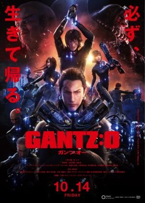 GANTZO-s4-th.jpg