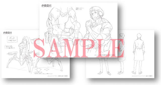 GK_kokuchi-settei.jpg