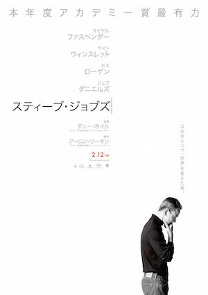 Jobs_Poster 2.jpg