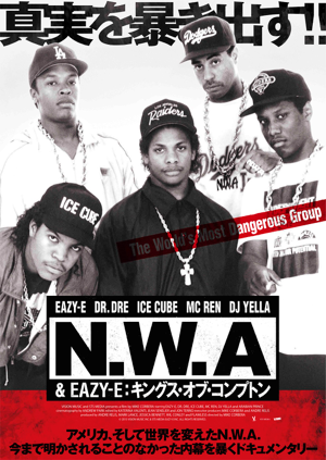 NWA_KOC_poster-th.png