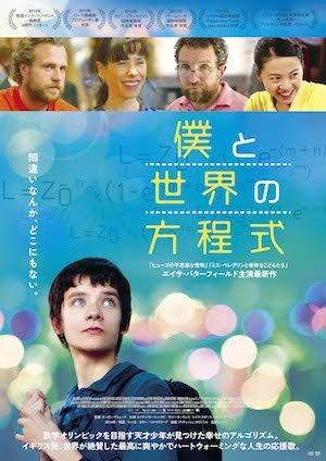 boku_hon_B2_poster.jpg