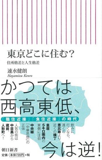 hayamizu-03th.jpg
