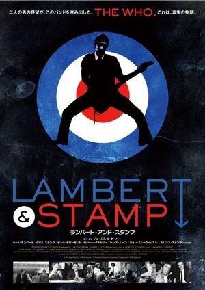 lambertandstamp_posterth.jpg