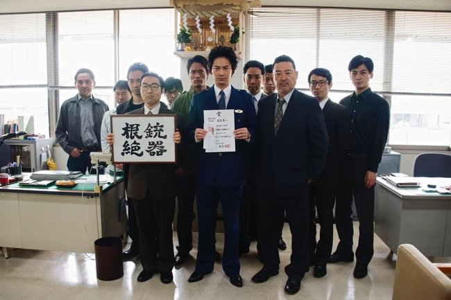 nichiwaru_sub2-th.jpg