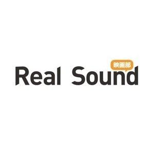 20151008-realsound.jpg