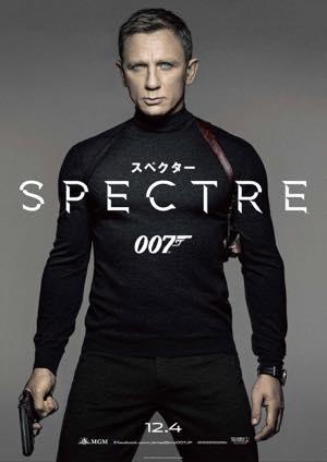 specter-01th_.jpg
