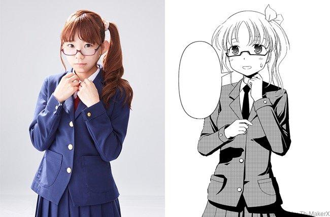 tsuruga_seno-th.jpg