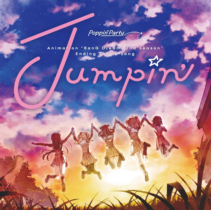 Poppin'Party 13thシングル 『Jumpin'』