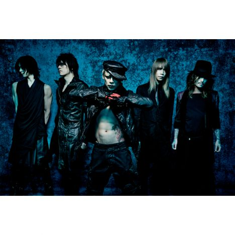 DIR EN GREY、秋期ツアー『NEVER FREE FROM THE AWAKENING』開催決定