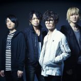 BLUE ENCOUNT、1stフルアルバム詳細発表 全国ツアー開催も決定