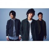 back number、ツアー追加公演で武道館2daysなどを発表 1月15日放送のMステ出演も