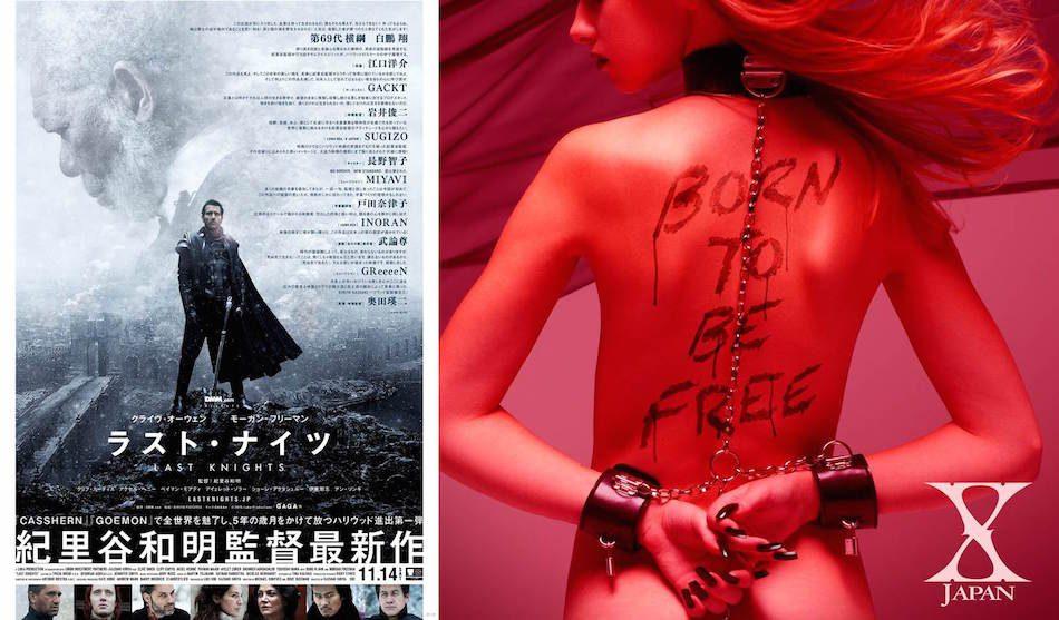 紀里谷監督『ラスト・ナイツ』がX JAPANとコラボ テレビCMテーマソングに新曲起用