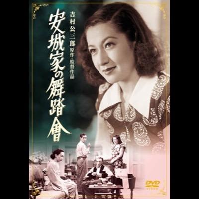 女優・原節子が我々に残したものーー若手映画ライターが見た、色褪せないその魅力
