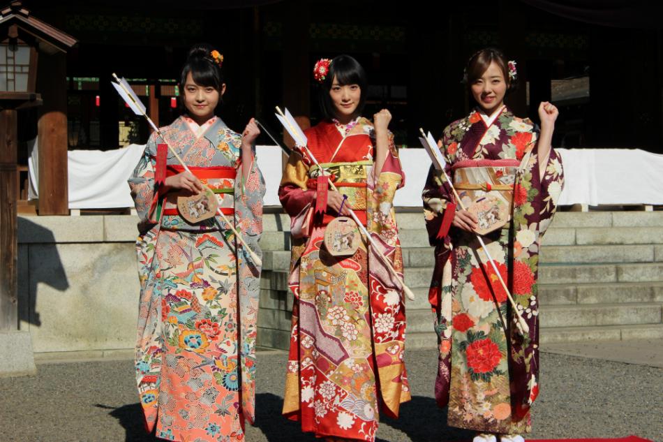 「川村真洋 成人式」の画像検索結果