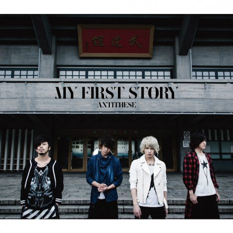 MY FIRST STORY、4thアルバムよりリード曲「Missing You」MV公開