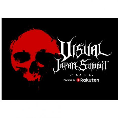 『VISUAL JAPAN SUMMIT 2016』、hide with Spread Beaver、ゴールデンボンバー出演