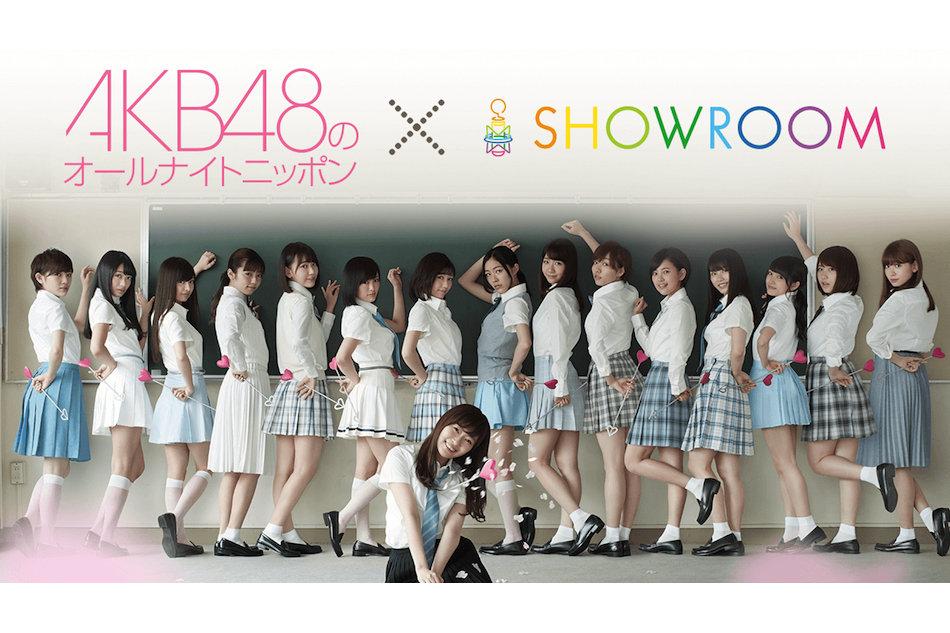 AKB48のオールナイトニッポン』...