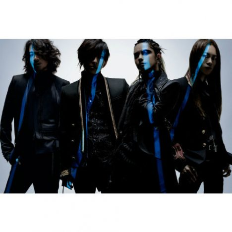 L'Arc-en-Ciel、シングル『Don't be Afraid』詳細発表 「Cradle」L'Acoustic version収録も