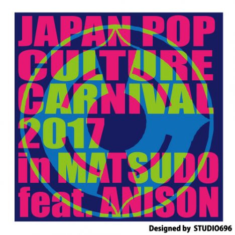 『JAPAN POP CULTURE CARNIVAL 2017 in MATSUDO feat.ANISON』に原田ひとみが出演