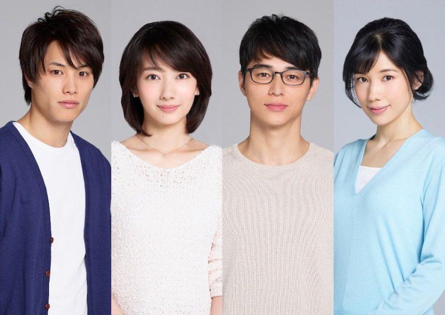 波瑠主演ドラマ『あなたのことはそれほど』、追加キャストに大政絢、中川翔子、黒川智花ら