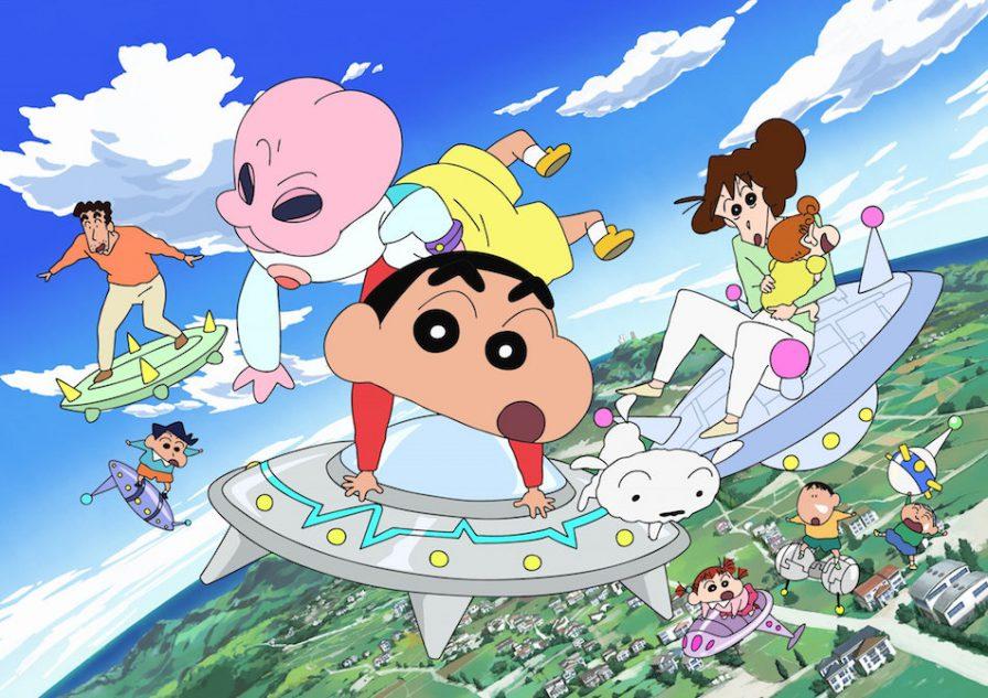 映画クレヨンしんちゃんは大人こそ観るべき 25年間描き続けてきた