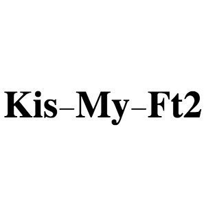 Kis-My-Ft2 北山、Sexy Zone 佐藤、King & Prince 永瀬……演技の実力伸ばすメンバーたち