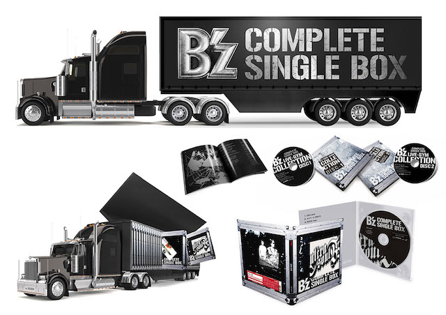 B'z COMPLETE SINGLE BOX 【Trailer Edition】の画像