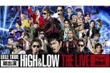 EXILE TRIBE総出演の『HiGH&LOW THE LIVE』、AbemaTVにて全編放送