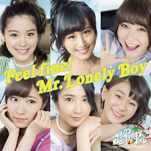『Feel fine! / Mr.Lonely Boy』(完全限定盤)の画像