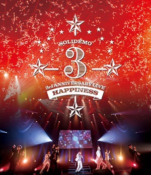 『SOLIDEMO 3rd ANNIVERSARY LIVE Happiness』Blu-rayの画像