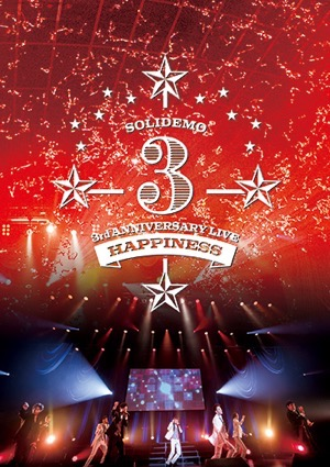 『SOLIDEMO 3rd ANNIVERSARY LIVE Happiness』DVDの画像
