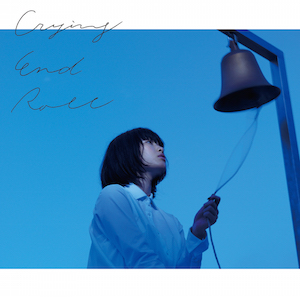 indigo la End『Crying End Roll(初回限定盤)』の画像
