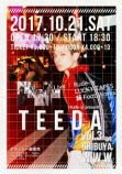 Rude-α、自主企画イベント『TEEDA vol.3』開催 共演にLUCKY TAPES、踊Foot Works
