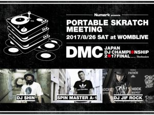 『PORTABLE SKRATCH MEETING』の画像