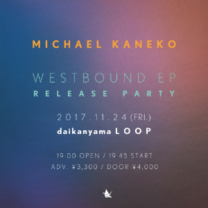 『Westbound EP Release Party』の画像