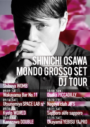 『HI OSAWA MONDO GROSSO SET DJ TOUR』の画像