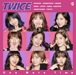TWICE『One More Time』通常盤の画像