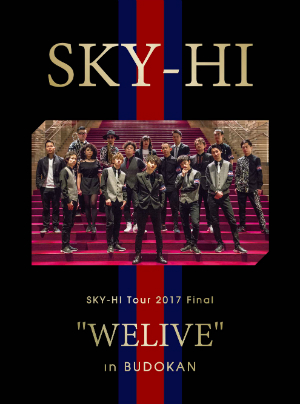 "『SKY-HI Tour 2017 Final ""WELIVE"" in BUDOKAN』mu-moショップ / AAA Party / AAA mobile専売商品 / 初回生産限定の画像"