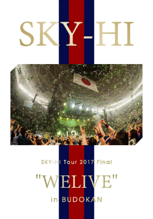 "『SKY-HI Tour 2017 Final ""WELIVE"" in BUDOKAN』通常盤の画像"