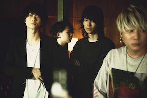 Ivy to Fraudulent Gameの画像
