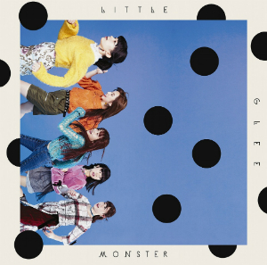 Little Glee Monster『OVER/ヒカルカケラ』(初回生産限定盤)の画像