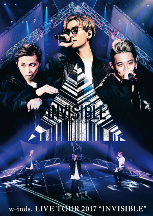 "w-inds.『w-inds. LIVE TOUR 2017 ""INVISIBLE""』(通常盤DVD)の画像"