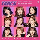 TWICE『One More Time』が想起させる、K-POP日本進出史 日韓でヒット生む作家陣に注目