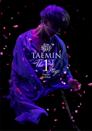 テミン(SHINee)『TAEMIN THE 1st STAGE NIPPON BUDOKAN』(通常盤DVD)の画像