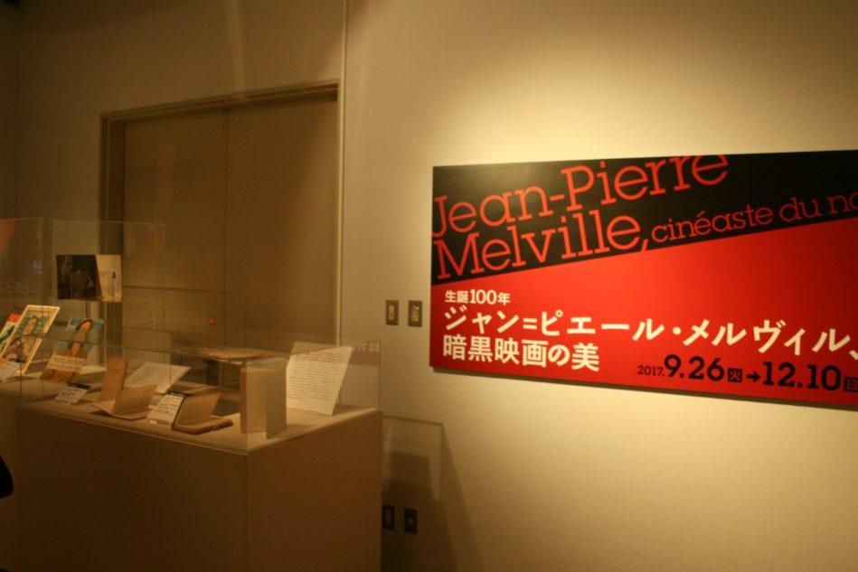 ジャン=ピエール・メルヴィルの画像 p1_9