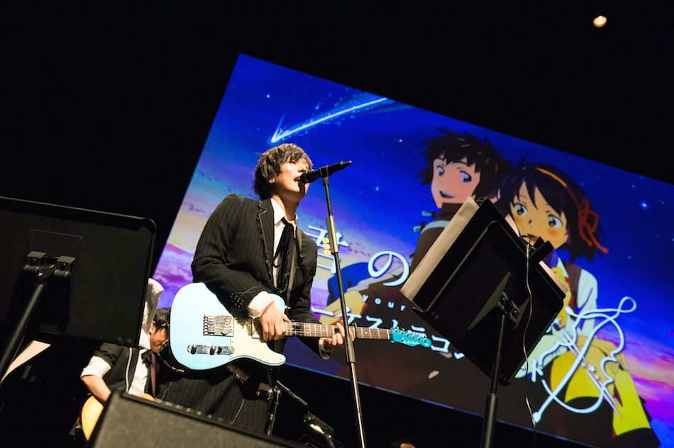 「君の名は。」オーケストラコンサートで歌うRADWIMPSの野田洋次郎